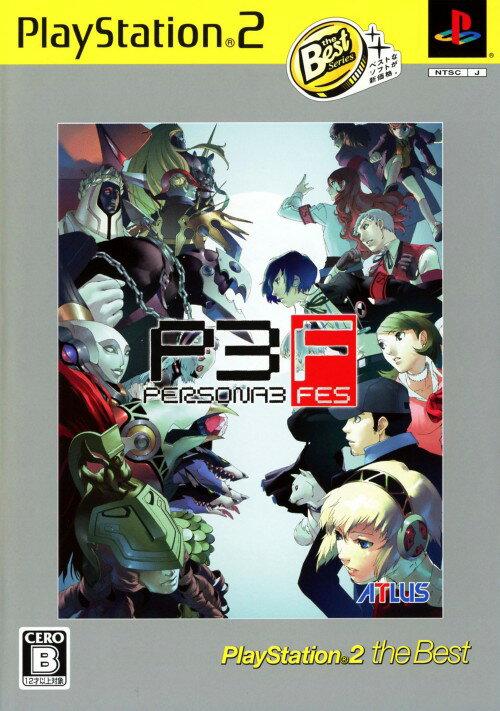 【中古】ペルソナ3フェス PlayStation2 the Best