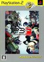 【中古】ペルソナ3フェス PlayStation2 the Bestソフト:プレイステーション2ソフト/ロールプレイング・ゲーム