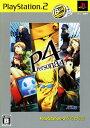 【中古】ペルソナ4 PlayStation2 the Bestソフト:プレイステーション2ソフト/ロールプレイング・ゲーム