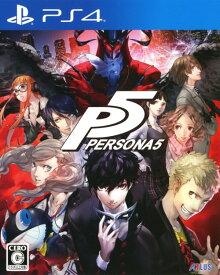【中古】ペルソナ5 新価格版ソフト:プレイステーション4ソフト/ロールプレイング・ゲーム