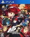 【中古】ペルソナ5 ザ・ロイヤルソフト:プレイステーション4ソフト/ロールプレイング・ゲーム