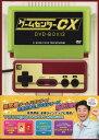 【中古】ゲームセンターCX DVD−BOX 13/有野晋哉DVD/邦画バラエティ