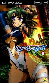 【中古】宇宙をかける少女 Volume2/MAKOPSP/SF