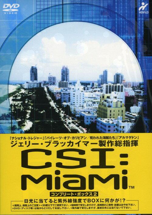 【中古】2.CSI: マイアミ 1st コンプリートBOX (完) 【DVD】/デヴィッド・カルーソ