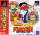 【中古】HEIWA Parlor! PRO いなかっぺ大将スペシャルソフト:プレイステーションソフト/パチンコパチスロ・ゲーム