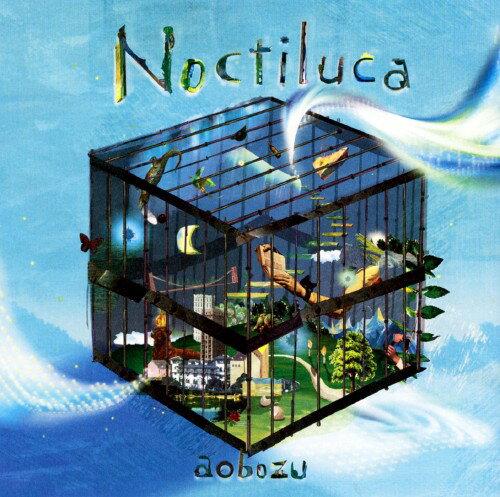 【中古】ノクティルカ(初回限定盤)(DVD付)/藍坊主