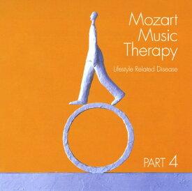 【中古】《最新・健康モーツァルト音楽療法》PART 4:生活習慣病の予防(糖尿病、高血圧)/オムニバスCDアルバム/クラッシック
