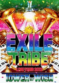 【中古】EXILE TRIBE LIVE TOUR 2012 TOWE…(2枚組) 【DVD】/EXILEDVD/映像その他音楽