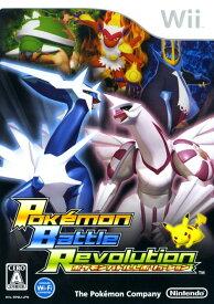 【中古】ポケモンバトルレボリューションソフト:Wiiソフト/任天堂キャラクター・ゲーム