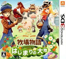【中古】牧場物語 はじまりの大地ソフト:ニンテンドー3DSソフト/シミュレーション・ゲーム