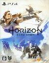 【中古】Horizon Zero Dawn (初回版)ソフト:プレイステーション4ソフト/ロールプレイング・ゲーム