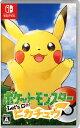 【中古】ポケットモンスター Let's Go! ピカチュウソフト:ニンテンドーSwitchソフト/任天堂キャラクター・ゲーム