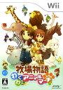 【中古】牧場物語 わくわくアニマルマーチソフト:Wiiソフト/シミュレーション・ゲーム