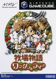 【中古】牧場物語 ワンダフルライフソフト:ゲームキューブソフト/シミュレーション・ゲーム