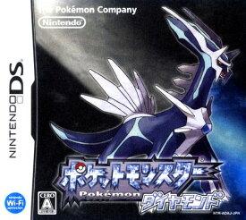 【中古】ポケットモンスター ダイヤモンドソフト:ニンテンドーDSソフト/任天堂キャラクター・ゲーム