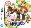 【中古】牧場物語 キミと育つ島ソフト:ニンテンドーDSソフト/シミュレーション・ゲーム