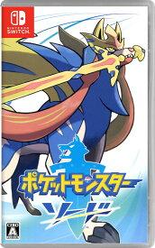 【中古】ポケットモンスター ソードソフト:ニンテンドーSwitchソフト/任天堂キャラクター・ゲーム
