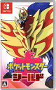 【中古】ポケットモンスター シールドソフト:ニンテンドーSwitchソフト/任天堂キャラ...