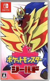 【中古】ポケットモンスター シールドソフト:ニンテンドーSwitchソフト/任天堂キャラクター・ゲーム