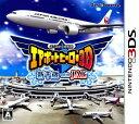 【中古】ぼくは航空管制官 エアポートヒーロー3D 新千歳 with JALソフト:ニンテンドー3DSソフト/シミュレーション・…