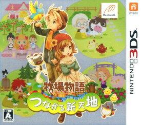 【中古】牧場物語 つながる新天地ソフト:ニンテンドー3DSソフト/シミュレーション・ゲーム