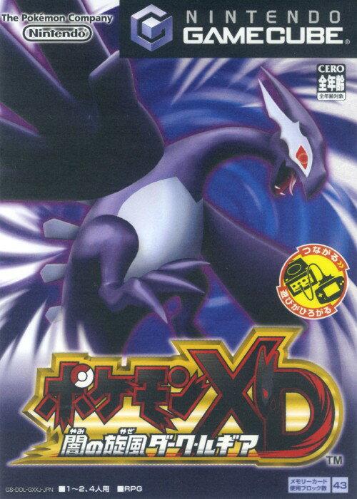【中古】ポケモンXD 闇の旋風ダーク・ルギア
