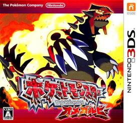 【中古】ポケットモンスター オメガルビーソフト:ニンテンドー3DSソフト/任天堂キャラクター・ゲーム