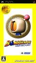 【中古】ボンバーマン ポータブル ハドソン・ザ・ベストソフト:PSPソフト/アクション・ゲーム