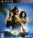 【中古】Port Royale3 −ポートロイヤル3−ソフト:プレイステーション3ソフト/シミュレーション・ゲーム