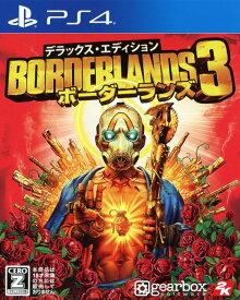 【中古】【18歳以上対象】『ボーダーランズ3』デラックス・エディション (限定版)ソフト:プレイステーション4ソフト/ロールプレイング・ゲーム