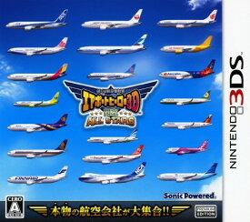 【中古】ぼくは航空管制官 エアポートヒーロー3D 関空 ALL STARSソフト:ニンテンドー3DSソフト/シミュレーション・ゲーム