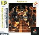 【中古】ポリスノーツ PlayStation the Bestソフト:プレイステーションソフト/アドベンチャー・ゲーム