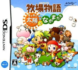 【中古】牧場物語 キラキラ太陽となかまたちソフト:ニンテンドーDSソフト/シミュレーション・ゲーム