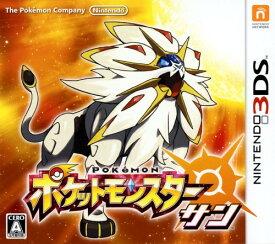 【中古】ポケットモンスター サンソフト:ニンテンドー3DSソフト/任天堂キャラクター・ゲーム