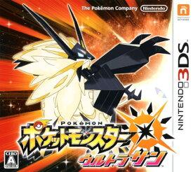 【中古】ポケットモンスター ウルトラサンソフト:ニンテンドー3DSソフト/任天堂キャラクター・ゲーム
