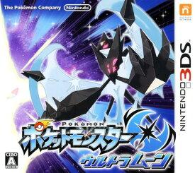 【中古】ポケットモンスター ウルトラムーンソフト:ニンテンドー3DSソフト/任天堂キャラクター・ゲーム
