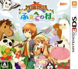 【中古】牧場物語 ふたごの村+ソフト:ニンテンドー3DSソフト/シミュレーション・ゲーム