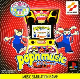 【中古】ポップンミュージックソフト:プレイステーションソフト/シミュレーション・ゲーム