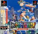【中古】ポップンタンクス!ソフト:プレイステーションソフト/アクション・ゲーム