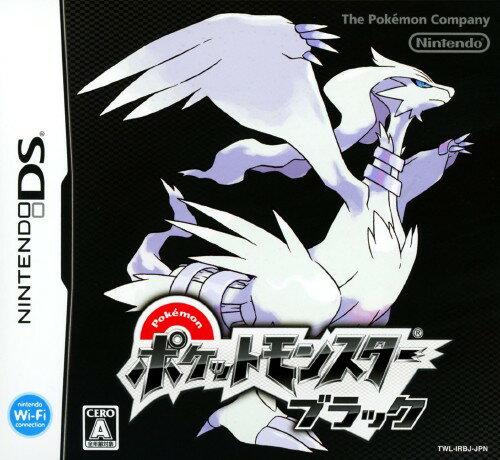 【中古】ポケットモンスター ブラックソフト:ニンテンドーDSソフト/任天堂キャラクター・ゲーム