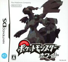 【中古】ポケットモンスター ホワイトソフト:ニンテンドーDSソフト/任天堂キャラクター・ゲーム