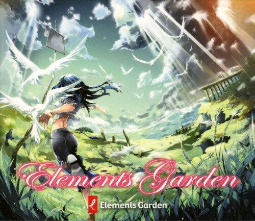 【中古】Elements Garden/Elements Garden