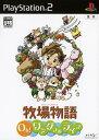 【中古】牧場物語 Oh!ワンダフルライフソフト:プレイステーション2ソフト/シミュレーション・ゲーム