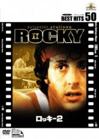 【中古】2.ロッキー 【DVD】/シルベスター・スタローンDVD/洋画青春・スポーツ