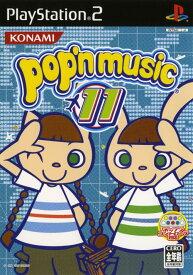 【中古】ポップンミュージック11ソフト:プレイステーション2ソフト/シミュレーション・ゲーム
