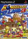 【中古】ボンバーマンランド3ソフト:プレイステーション2ソフト/その他・ゲーム