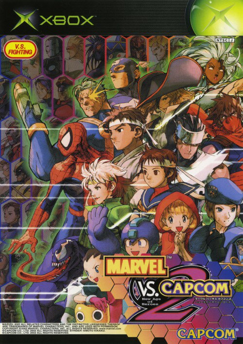 【中古】MARVEL VS. CAPCOM2 New Age of Heroes