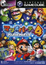 【中古】マリオパーティ4ソフト:ゲームキューブソフト/マリオシリーズ・ゲーム
