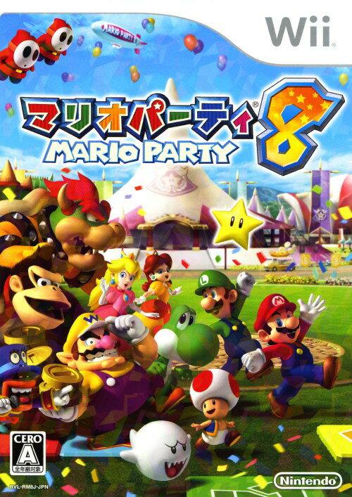 【マラソン中最大P28倍】【SOY受賞】【中古】マリオパーティ8ソフト:Wiiソフト/任天堂キャラクター・ゲーム