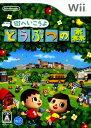 【中古】街へいこうよ どうぶつの森ソフト:Wiiソフト/任天堂キャラクター・ゲーム